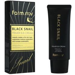 Многофункциональный ББ крем с муцином черной улитки SPF50+/PA+++ Black Snail Primer FarmStay