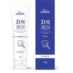 Отбеливающая зубная паста Whitening NORANG