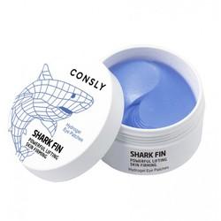 Гидрогелевые патчи под глаза с экстрактом акульего плавника Hydrogel Shark Fin Eye Patches CONSLY
