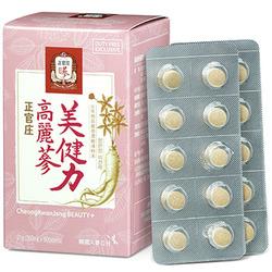 БАД Beauty Plus с женьшенем гиалуроновой кислотой и коллагеном для женщин Cheong Kwan Jang