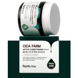 Восстанавливающий крем-бальзам для лица с центеллой азиатской Cica Farm Active Conditioning Balm FarmStay