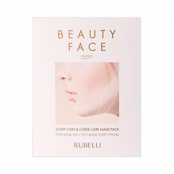 Сменная маска для подтяжки контура лица Rubelli Beauty face premium refil