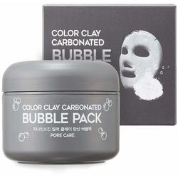 Глиняная пузырьковая маска для лица Color Clay Carbonated Bubble Pack G9SKIN