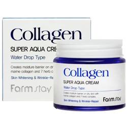 Суперувлажняющий крем для лица с морским коллагеном Collagen Super Aqua Cream FarmStay