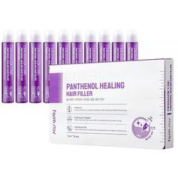 Питательный филлер для волос с пантенолом DERMA СUBE Panthenol Healing Hair Filler FarmStay