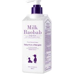 Детский шампунь Baby and Kids Shampoo Milk Baobab