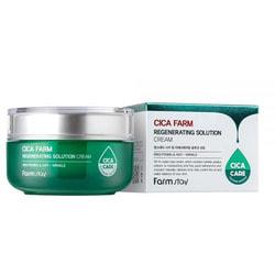 Восстанавливающий крем для лица с центеллой азиатской Cica Farm Regenerating Solution Cream FarmStay