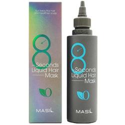 Экспресс маска для объема волос 8 Seconds Liquid Hair Mask Masil