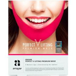 Подтягивающая маска для коррекции овала лица Avajar Perfect V Lifting Premium Mask