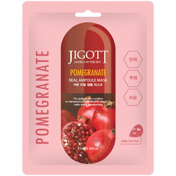 Ампульная маска для лица с экстрактом граната Pomegranate Real Ampoule Mask Jigott