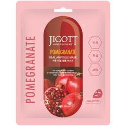 Ампульная маска для лица с экстрактом граната Pomegranate Real Ampoule Mask Jigott