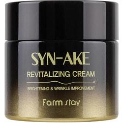 Восстанавливающий крем для лица с пептидом змеиного яда Syn-Ake Revitalizing Cream FarmStay