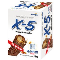 Хрустящие шоколадные батончики с арахисом X-5 Peanut Crunch Bar