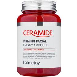 Многофункциональная ампульная сыворотка с керамидами Ceramide Firming Facial Energy Ampoule FarmStay