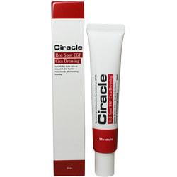 Защитный крем для проблемной кожи Red Spot Egf Cica Dressing Ciracle