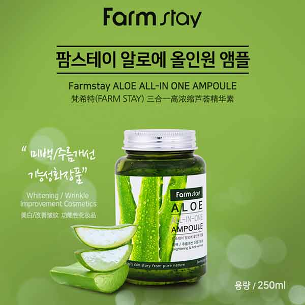 FarmStay All-In-One Aloe Ampoule с экстрактом алоэ