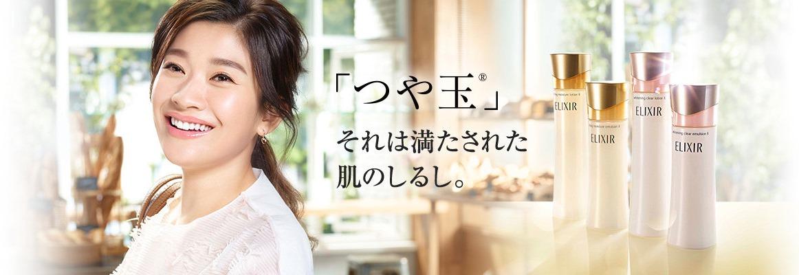 японская косметика shiseido купить в москве